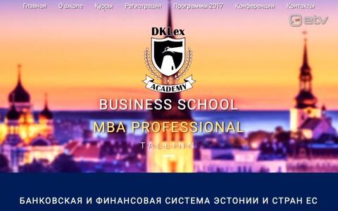 DKLex Academy pakub väidetavalt MBA-õpet.