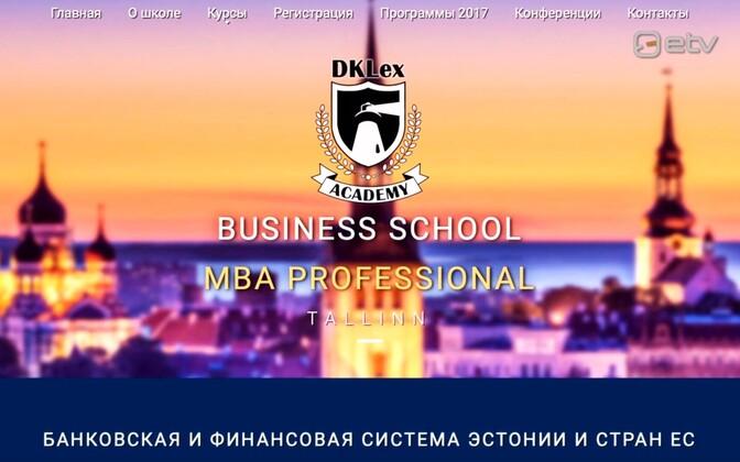 В академии DKLex можно, например, получить сертификат мини-MBA.