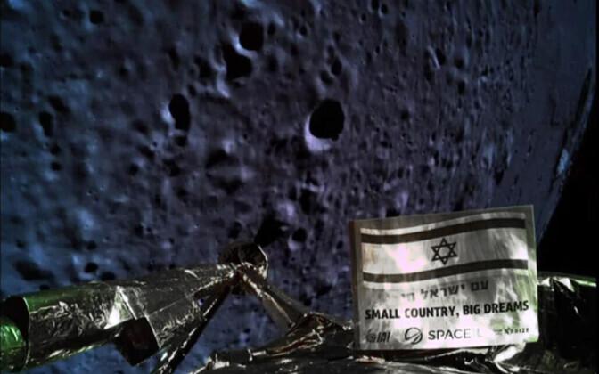 Фотография лунной поверхности, сделанная зондом перед посадкой.