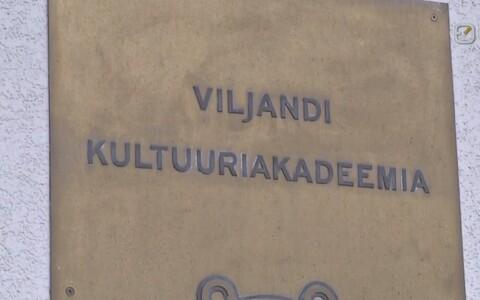 Tartu ülikooli Viljandi kultuuriakadeemia.