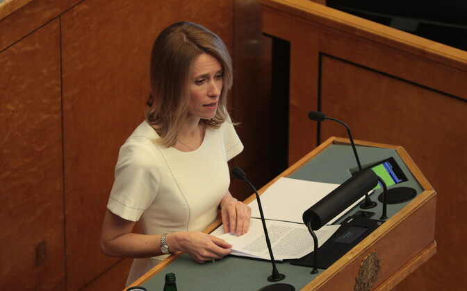 Reform chairwoman Kaja Kallas was not granted authority to form a government on Monday. 15 April 2019.