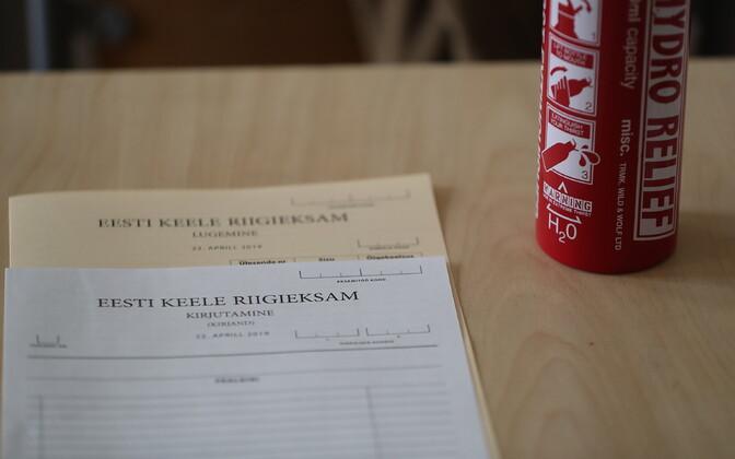 Экзамен по эстонскому языку.