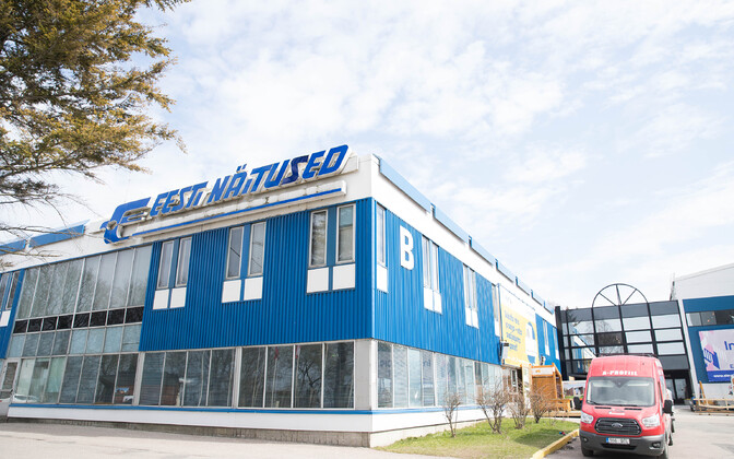 Eesti Näitused ja Tuljak krundid