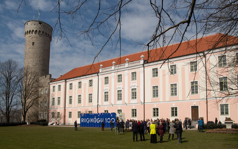 Riigikogu is celebrating its 100th anniversary on 23 April.