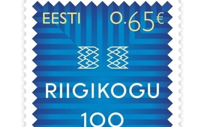 Почтовая марка к столетию Рийгикогу.