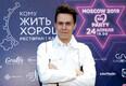 Moskva Eurovisiooni eelpidu, Horvaatia laulja Roko Blazevic