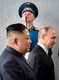 Vene president Vladimir Putin ja Põhja-Korea liider Kim Jong-un kohtusid esmakordselt Vladivostokis