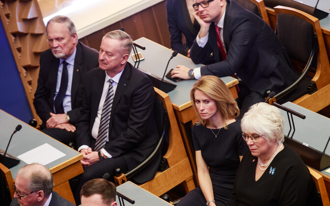 Centre MP Kalev Kallo (far left) at the inaugural sitting of the XIV Riigikogu. April 4, 2019.