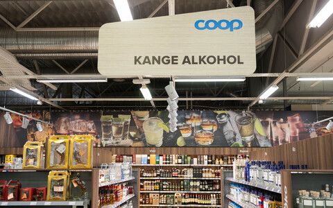 Alcohol section in a supermarket.