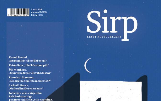 Sirp 03.05