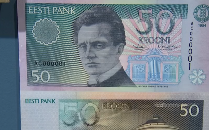 50 kroon note in the Bank of Estonia's 100th anniversary exhibition.