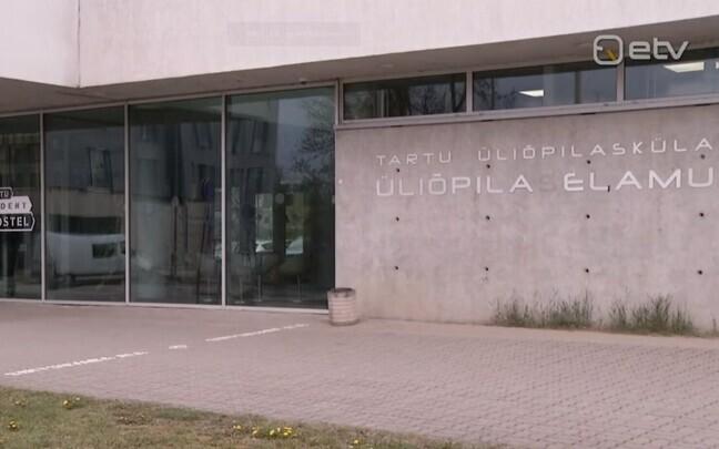 Tartu üliõpilasküla.
