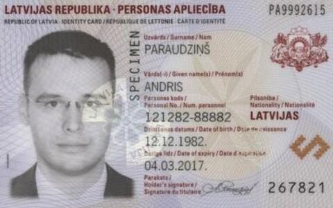 Латвийская ID-карта.