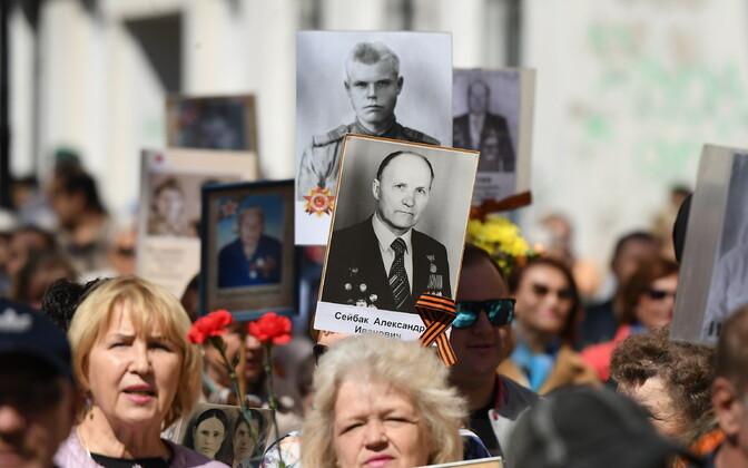 Митинг и шествие 9 мая в Нарве заменят на флешмоб и виртуальный концерт
