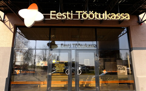 An Estonian Unemployment Insurance Fund (Töötukassa) office on Vaksali Street in Tartu.