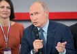 President Vladimir Putin Sotšis meediafoorumil.