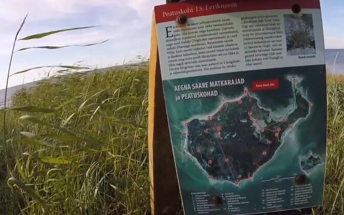 Остров Аэгна ждет туристов