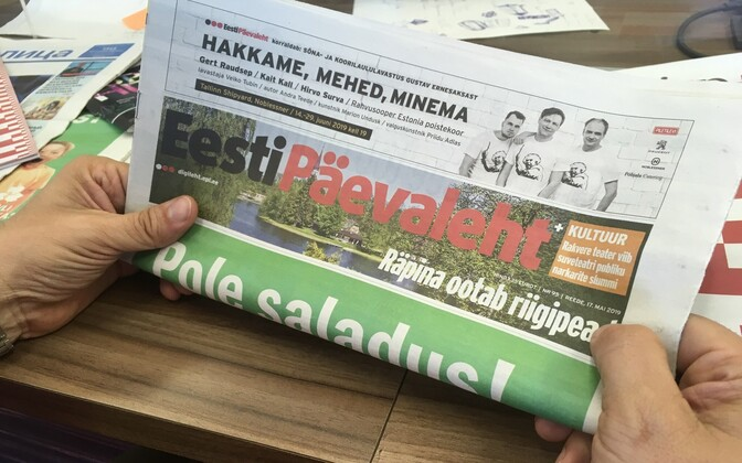 Suveperioodil Eesti Päevaleht laupäeviti ei ilmu.