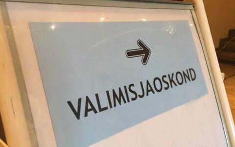Жители Эстонии делают свой выбор.