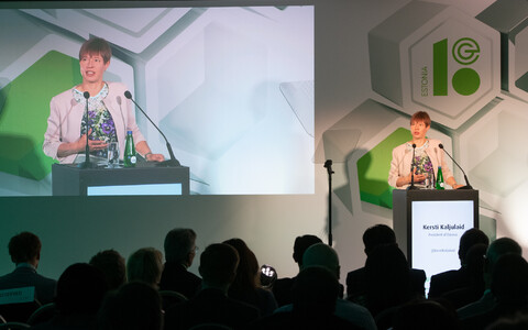 President Kersti Kaljulaid speaking at the 4th annual e-Governance Conference, 2018.