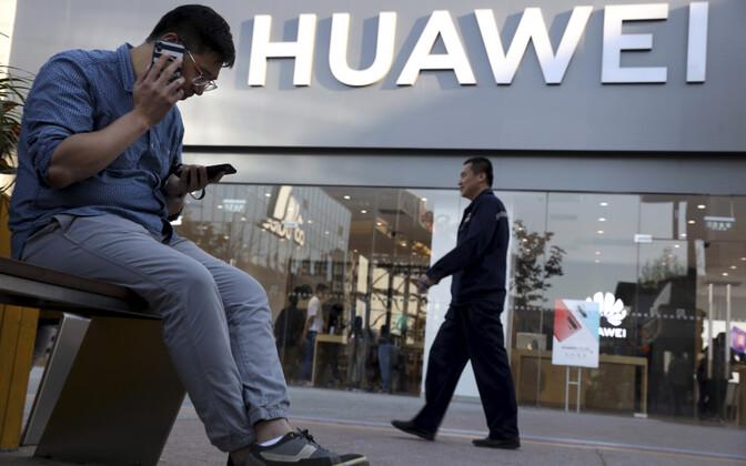 Huawei pood Pekingis.