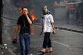 Протесты в Индонезии.