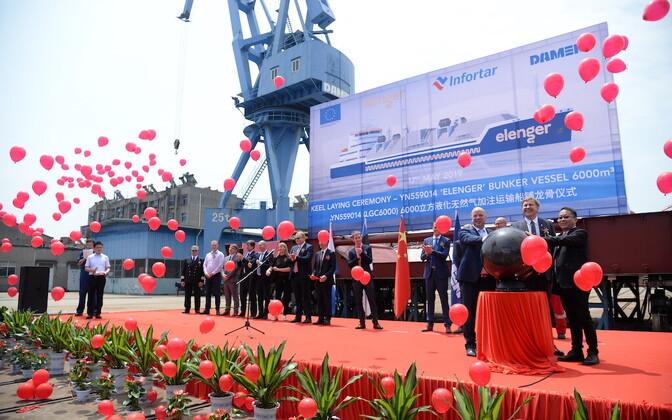 В Китае строят судно для Eesti Gaas.