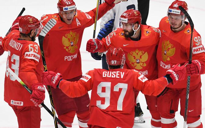 Jäähoki MM: Venemaa - USA