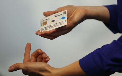 Привязать к ID-карте пенсионное удостоверение и карту лица с недостатком здоровья оказалось технически невозможно.