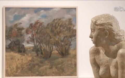 Выставка в Тартуском художественном музее.