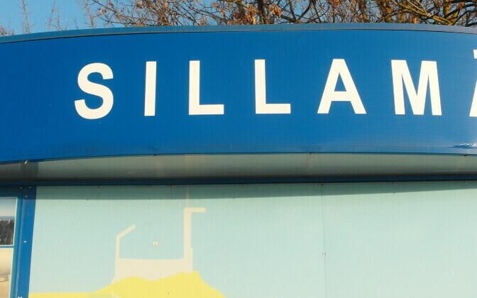 В одной из школ Силламяэ произошел конфликт между 38-летним мужчиной и 15-летним подростком.
