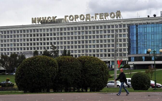 Европейские игры пройдут в Минске с 21 по 30 июня.