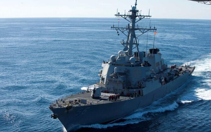 USS John S. McCain (DDG-56).