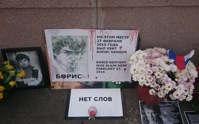 Memorials to Boris Nemtsov placed at the spot where he was killed, in Moscow.