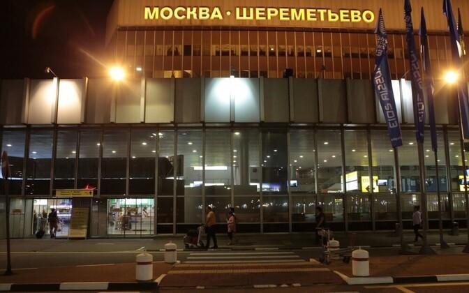 Московский аэропорт Шереметьево получил имя поэта Александра Пушкина.