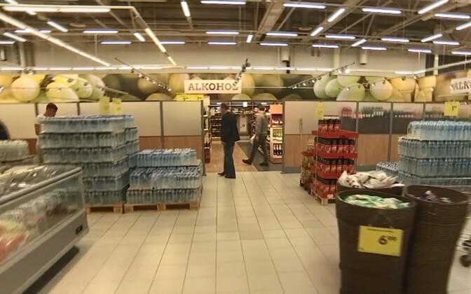 C 1 июня вступило требование об ограничении в магазинах показа алкоголя.