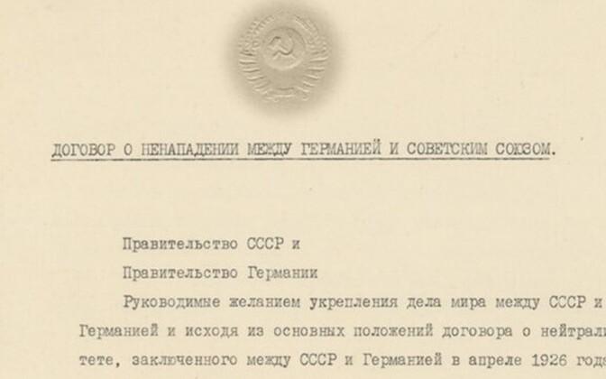 Франгмент пакта Молотова-Риббентропа.