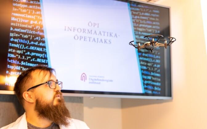 Лаборатория Digipaja в Таллиннском университете.