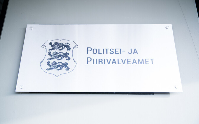 Politsei- ja piirivalveamet