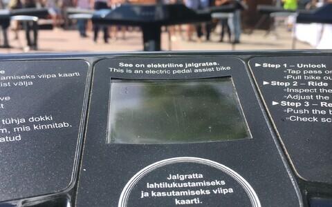 Прокат велосипедов в Тарту.