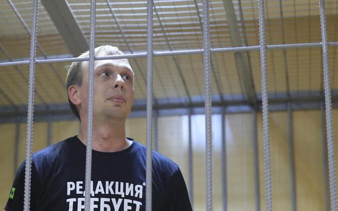 Ивана Голунова отправили под домашний арест.