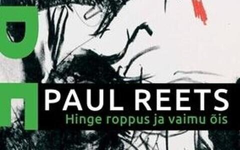 Paul Reets