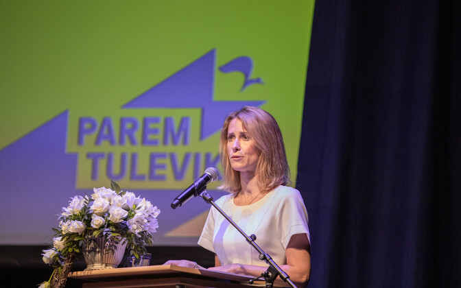 Кая Каллас на съезде Партии реформ.