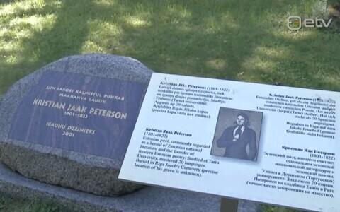 Kristjan Jaak Petersoni mälestuskivi Riias Jakobi kalmistul.