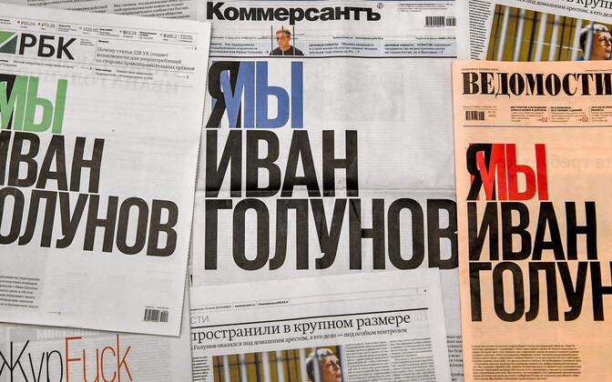RBK, Kommersant ja Vedomosti 10. juunil 2019.
