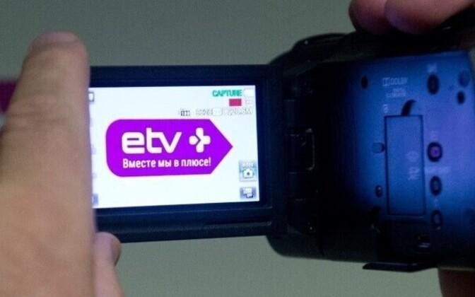 ETV+ добился лучшего результата за последние 10 месяцев.