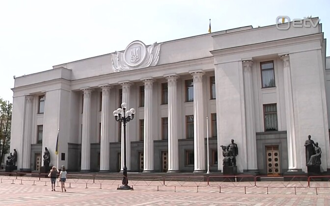 Ukraina parlament.