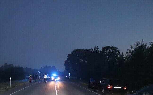 ДТП произошло в ночь на 16 июня.