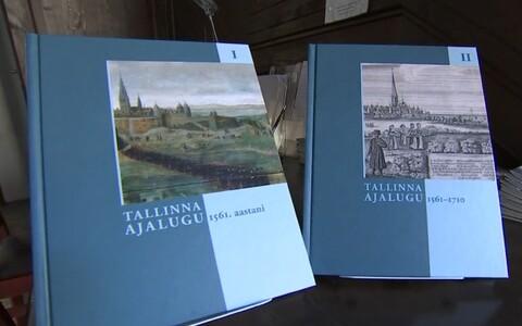 Ilmusid esimesed köited Tallinna üldajaloost.