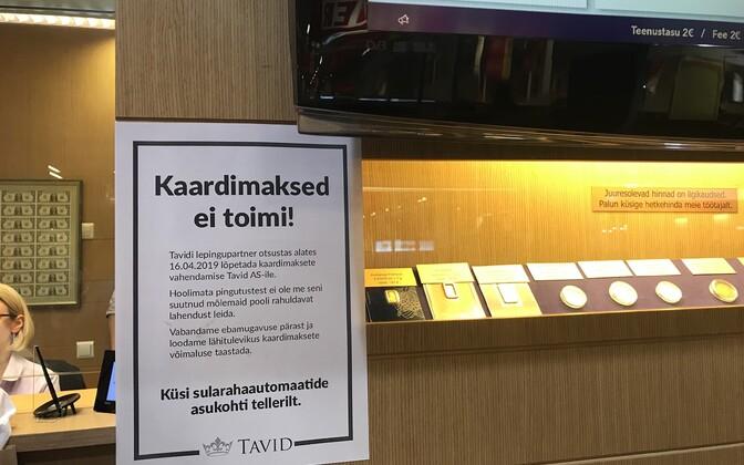 Карточные платежи в конторах Tavid в настоящее время не работают.